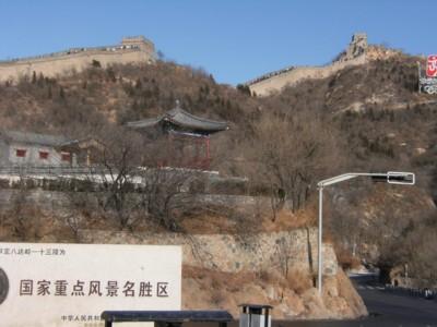 2008.12.28~01 北京・西安温泉入浴・観光 063.jpg