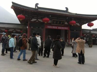 2008.12.28~01 北京・西安温泉入浴・観光 102.jpg