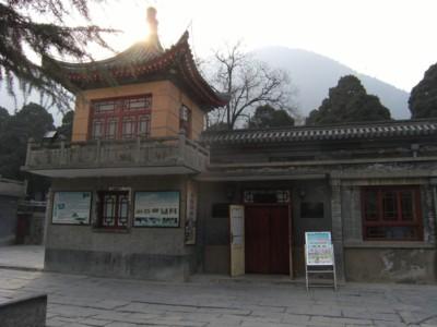 2008.12.28~01 北京・西安温泉入浴・観光 127.jpg