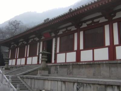 2008.12.28~01 北京・西安温泉入浴・観光 141.jpg