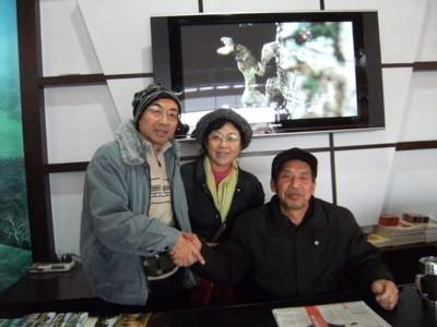 2008.12.28~01 北京・西安温泉入浴・観光 212.jpg