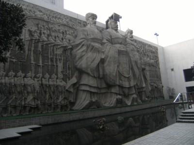 2008.12.28~01 北京・西安温泉入浴・観光 254.jpg