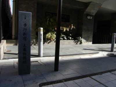 2010.12.123 北品川「クロモンカフェ」で龍馬ゆかりの?火鉢と対面 003.jpg