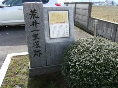 2010.3.20~22 第49回奥の細道を歩く 福井~鯖江~今庄、敦賀 013.jpg