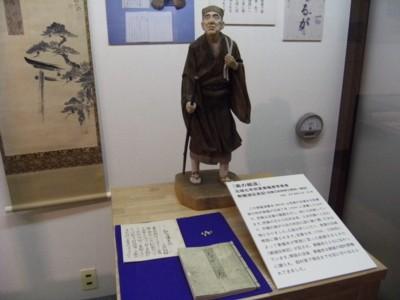 2010.3.20~22 第49回奥の細道を歩く 福井~鯖江~今庄、敦賀 201.jpg