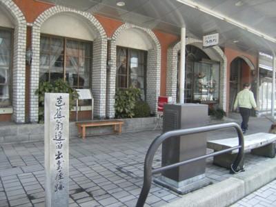 2010.3.20~22 第49回奥の細道を歩く 福井~鯖江~今庄、敦賀 204.jpg