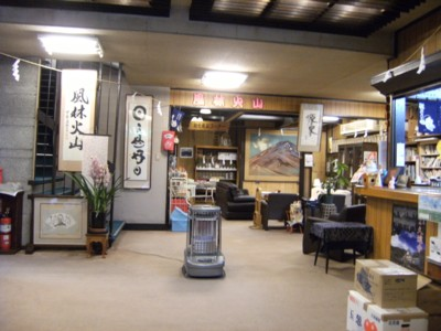 2011.1.03~04 温泉を巡る文学紀行 下部温泉と井伏鱒二 024.jpg