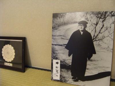2011.1.03~04 温泉を巡る文学紀行 下部温泉と井伏鱒二 070.jpg