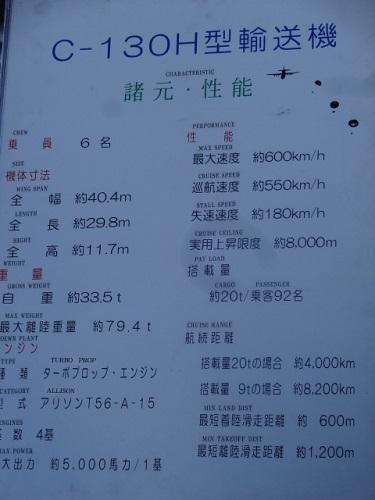 DSC00202.JPG