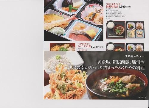 スキャン_20160115 (3).jpg