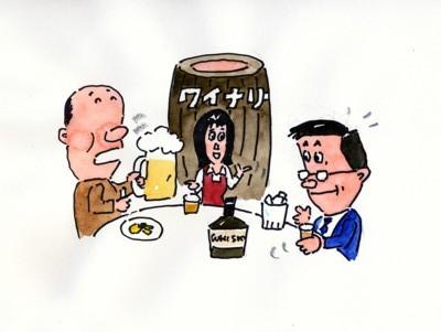 ビール・ウイスキー工場見学試飲体験.jpg