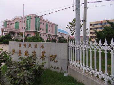 中国東北部温泉巡り  2011.9.16~19 049.jpg