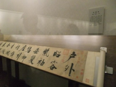 大連・瀋陽・本渓の旅 2011.4.30~5.4 4日間 117.jpg