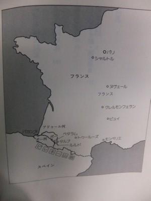奇跡の泉「ルルド」 2012.12.14 003.jpg