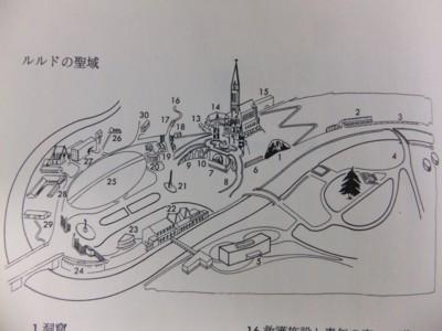 奇跡の泉「ルルド」 2012.12.14 006.jpg