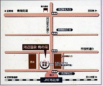 河辺温泉地図.jpg