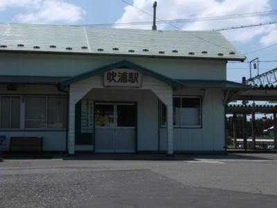 第32回奥の細道を歩く 羽黒山~鶴岡、酒田~吹浦 2008.5.11~13 134.jpg