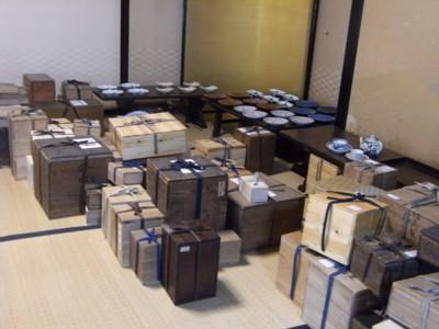 第38回奥の細道を歩く 新潟~岩室・弥彦 2008年11月26~28日 029.jpg