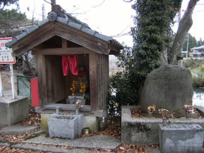 第38回奥の細道を歩く 新潟~岩室・弥彦 2008年11月26~28日 056.jpg