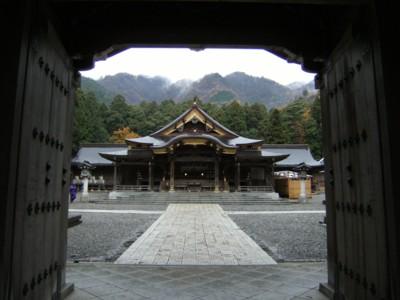 第38回奥の細道を歩く 新潟~岩室・弥彦 2008年11月26~28日 102.jpg