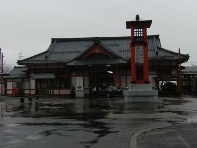 第38回奥の細道を歩く 新潟~岩室・弥彦 2008年11月26~28日 109.jpg