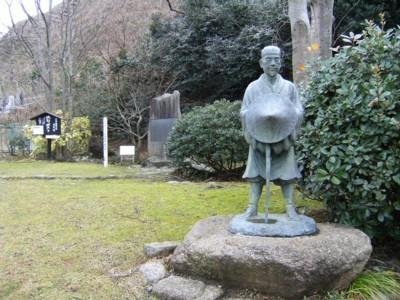 第39回 奥の細道を歩く 弥彦~西生寺~出雲崎 2008年12月16~17日 109.jpg