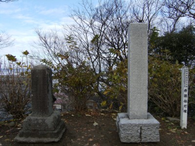 第39回 奥の細道を歩く 弥彦~西生寺~出雲崎 2008年12月16~17日 119.jpg