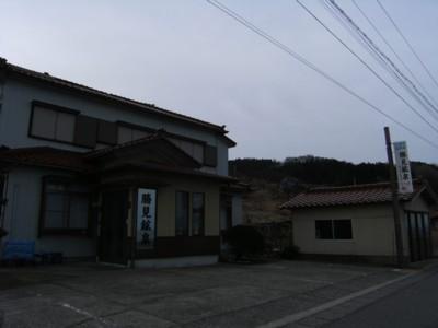 第40回 奥の細道を歩く 出雲崎~柏崎、米山 2009年1月20~22日 011.jpg