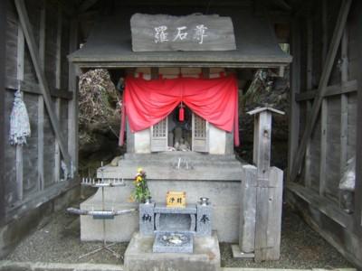 第40回 奥の細道を歩く 出雲崎~柏崎、米山 2009年1月20~22日 020.jpg