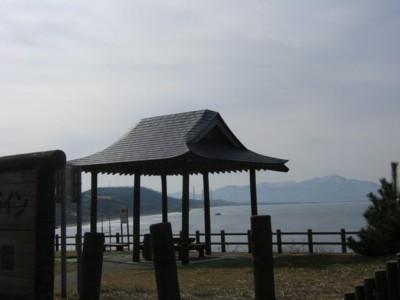 第40回 奥の細道を歩く 出雲崎~柏崎、米山 2009年1月20~22日 033.jpg