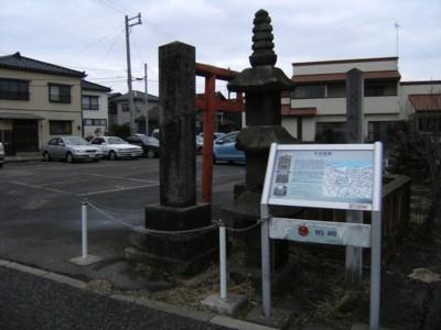 第40回 奥の細道を歩く 出雲崎~柏崎、米山 2009年1月20~22日 075.jpg