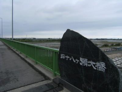 第43回 奥の細道を歩く 市振~魚津~滑川 2009.5.30~6.01 039.jpg