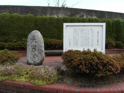 第44回 奥の細道を歩く 滑川~新湊(放生津)~高岡 2009年6月27~29日 015.jpg