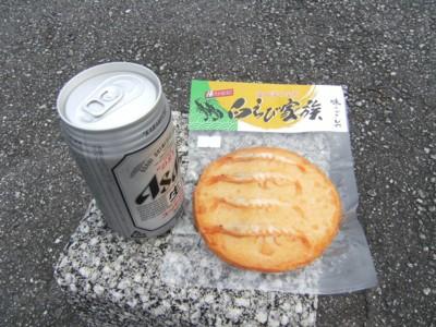 第44回 奥の細道を歩く 滑川~新湊(放生津)~高岡 2009年6月27~29日 024.jpg