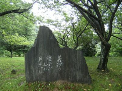 第45回奥の細道を歩く 高岡~倶利伽羅峠~金沢・東山 2009年8月1~3日 027.jpg