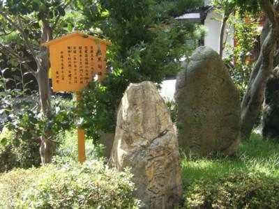第46回 奥の細道を歩く 金沢~小松~粟津 2009年9月05~07日 054.jpg