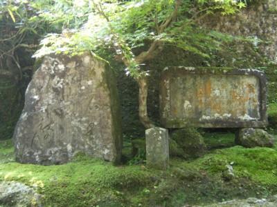 第46回 奥の細道を歩く 金沢~小松~粟津 2009年9月05~07日 212.jpg