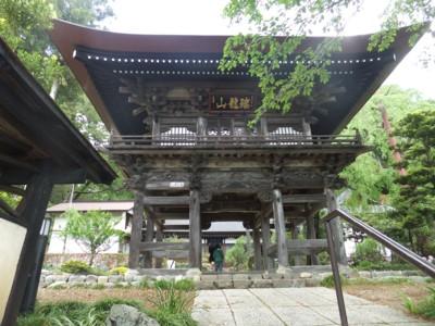 青梅・愛宕神社と海禅寺のつつじ 2011.5.8 036.jpg