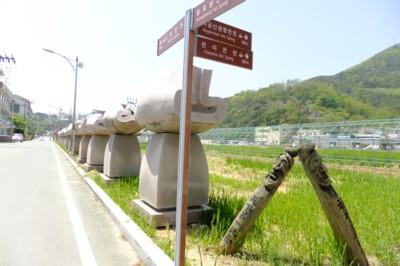 韓国・釜山近郊の温泉を訪ねて! 2012.4.27~30 121.jpg