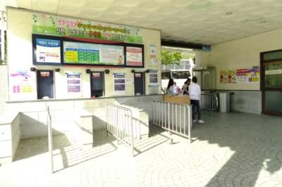 韓国・釜山近郊の温泉を訪ねて! 2012.4.27~30 226.jpg