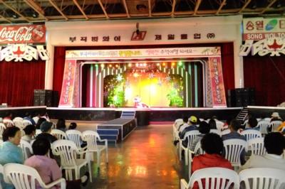 韓国・釜山近郊の温泉を訪ねて! 2012.4.27~30 229.jpg