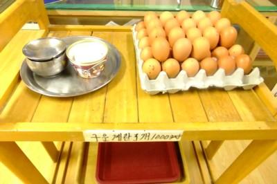 韓国・釜山近郊の温泉を訪ねて! 2012.4.27~30 292.jpg