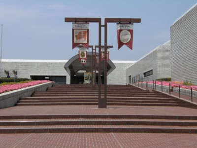 08.4.23佐倉温泉、国立歴史民族博物館、武家屋敷など 039.jpg