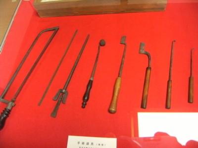 08.4.23佐倉温泉、国立歴史民族博物館、武家屋敷など 054.jpg