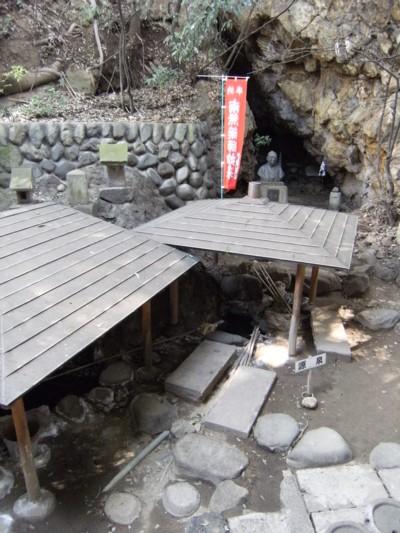 08.4.28,30湯宿温泉 湯本館とたくみの里体験 029.jpg