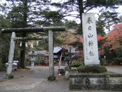 09.11.20~21 金太郎温泉と春日山城跡と富山観光 016.jpg