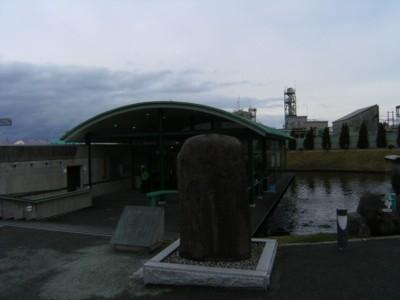 09.11.20~21 金太郎温泉と春日山城跡と富山観光 032.jpg