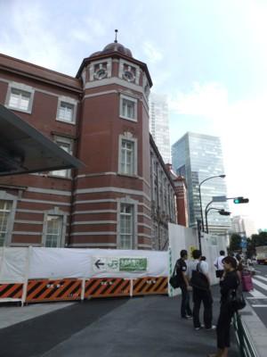 10.1にJR東京駅丸の内駅舎復原公開迫る! 2012.9.06 002.jpg