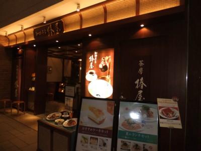 10.1にJR東京駅丸の内駅舎復原公開迫る! 2012.9.06 026.jpg