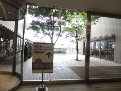 10.1にJR東京駅丸の内駅舎復原公開迫る! 2012.9.06 035.jpg